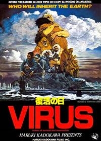 virus dedominio
