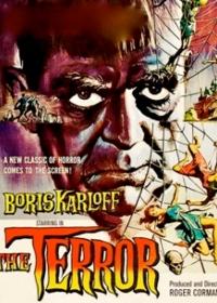 the terror 1963