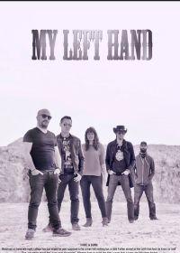My Left Hand