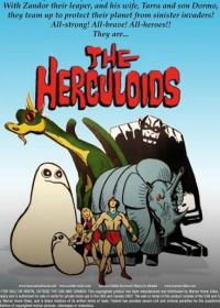 Herculoides 2