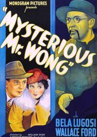 Mysterious_Mr_Wong