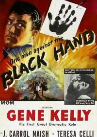 black_hand 1950